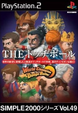 Cover Simple 2000 Series Vol 49 The Dodge Ball.jpg
