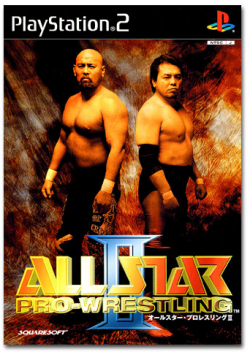 All Star Pro Wrestling 2.png