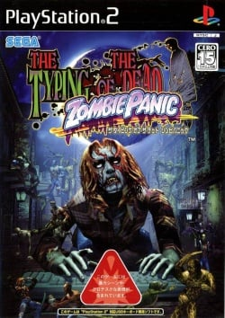 Cover The Typing of the Dead Zombie Panic.jpg