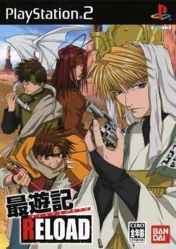 Cover Saiyuki Reload.jpg
