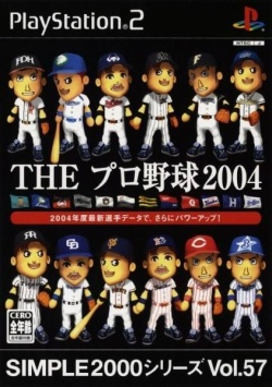 Cover Simple 2000 Series Vol 57 The Pro Yakyuu 2004.jpg