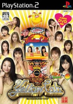 Cover CR Pachinko Yellow Cab Pachitte Chonmage Tatsujin 6.jpg