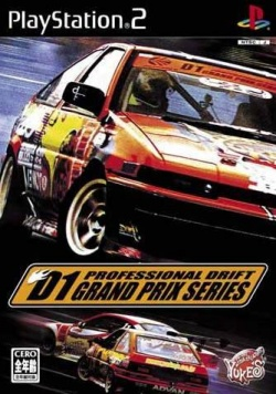 Cover D1 Professional Drift Grand Prix Series.jpg