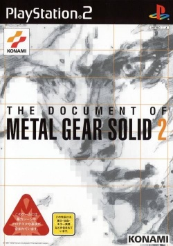Cover The Document of Metal Gear Solid 2.jpg