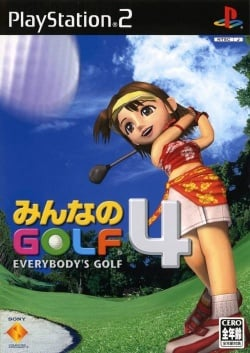 Cover Hot Shots Golf Fore!.jpg