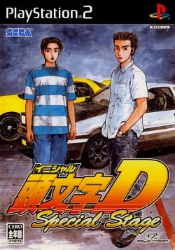 Cover Initial D Special Stage.jpg