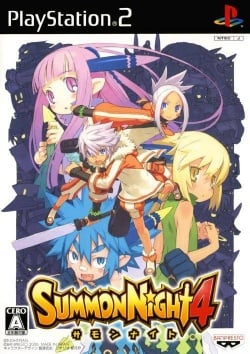 Cover Summon Night 4.jpg