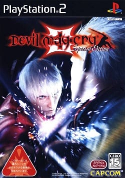Devil May Cry 3: Special Edition - PCSX2 Wiki