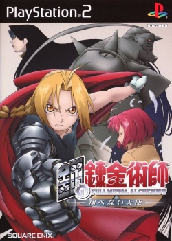 Cover Fullmetal Alchemist and the Broken Angel.jpg