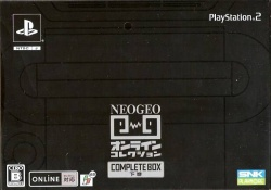 Cover NeoGeo Online Collection Complete Box Gekkan.jpg