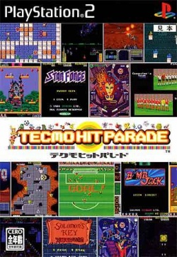 Cover Tecmo Hit Parade.jpg