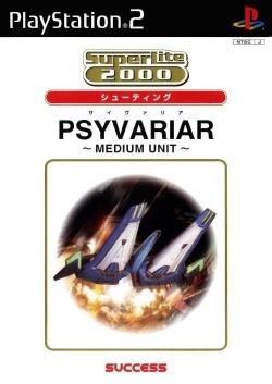 Cover Psyvariar Medium Unit.jpg