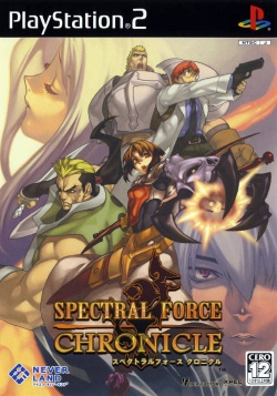 Cover Spectral Force Chronicle.jpg