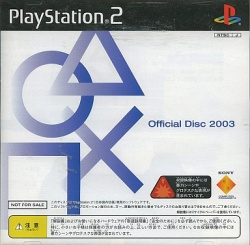Official Disc 2003.jpg