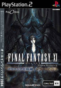 Cover Final Fantasy XI All in One Pack 2004.jpg