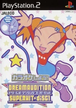 Cover Dream Audition Super Hit Disc 1.jpg