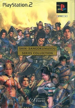 Dynasty Warriors Series Collection Volume 1.jpg