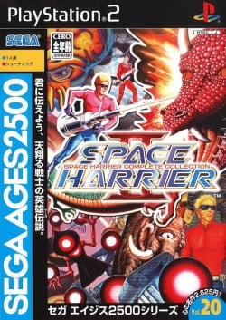 Cover Sega Ages 2500 Series Vol 20 Space Harrier Complete Collection.jpg