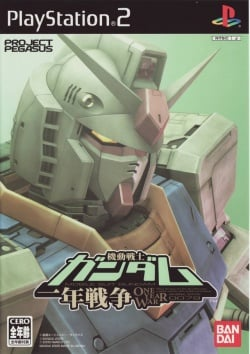 Cover Mobile Suit Gundam The One Year War.jpg