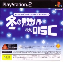 Recommended Winter Software Trial Disc.jpg