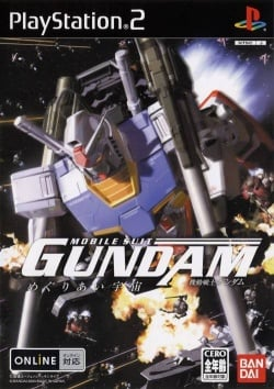 Cover Mobile Suit Gundam Encounters in Space.jpg