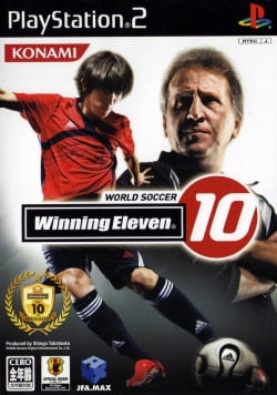 Cover Winning Eleven Pro Evolution Soccer 2007.jpg