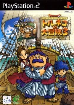 torneko adventures 3 mysterious dungeon pcsx2 wiki