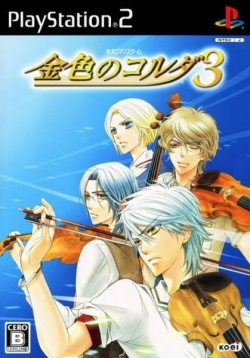Cover Kiniro no Corda 3.jpg