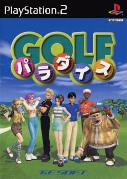 Cover Swing Away Golf.jpg