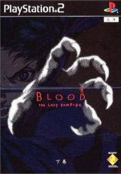 Blood- The Last Vampire (Final Volume).jpeg