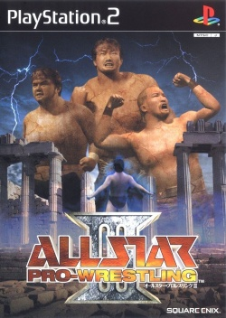 All Star Pro-Wrestling III.jpg