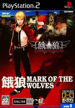 Cover Garou Mark of the Wolves.jpg