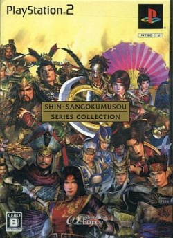 Dynasty Warriors Series Collection Volume 2.jpg