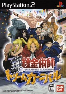 Fullmetal Alchemist: Dream Carnival - PCSX2 Wiki